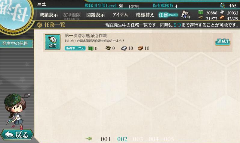 d0079588_2313184.jpg