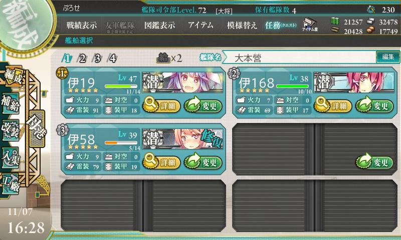 b0095489_16285936.jpg