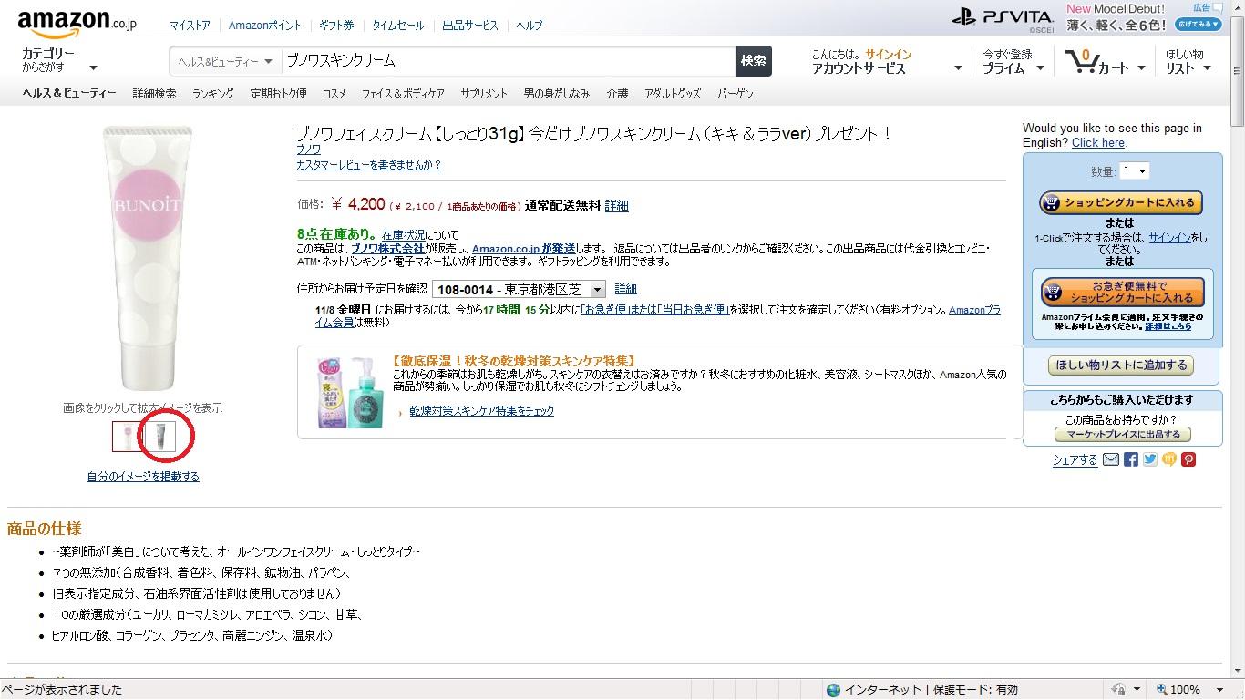 b0216999_14485680.jpg