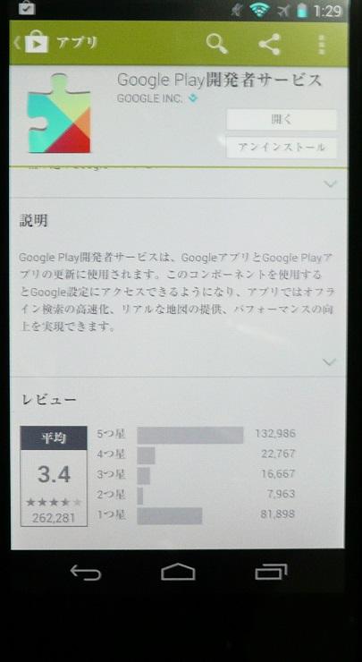 f0296501_258875.jpg