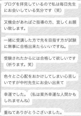 f0249610_073244.jpg