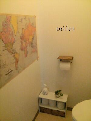 toilet_f0226411_2012259.jpg