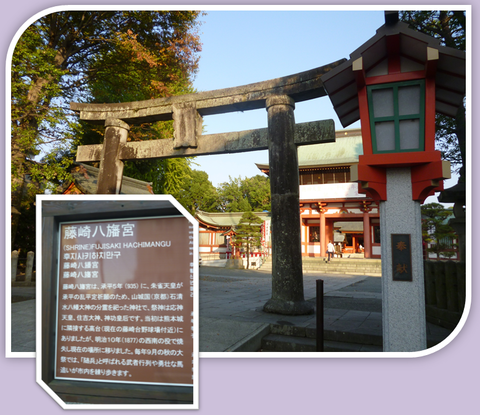 藤崎八旛宮の境内と参道♪_b0228113_14154221.png