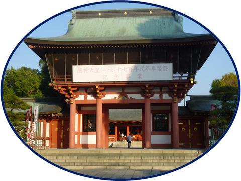 藤崎八旛宮の境内と参道♪_b0228113_14163615.png