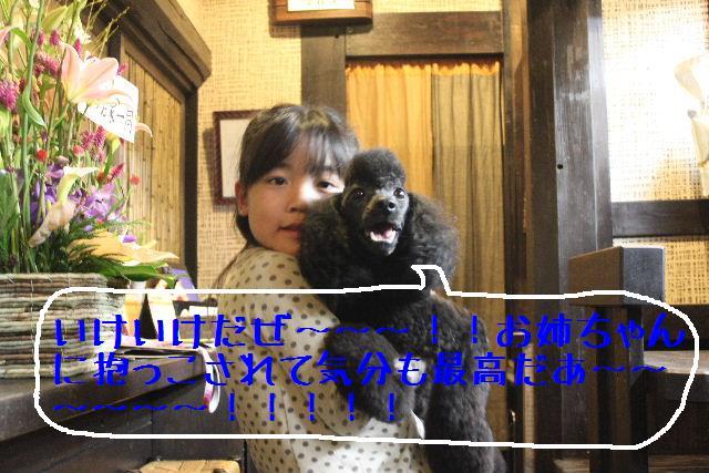 小学生ぶり!!_b0130018_1446746.jpg