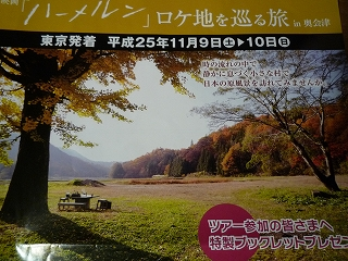 c0189218_18311274.jpg