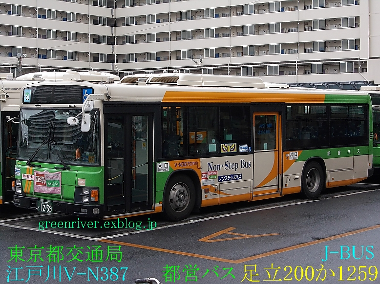 東京都交通局 V-N387_e0004218_21173450.jpg