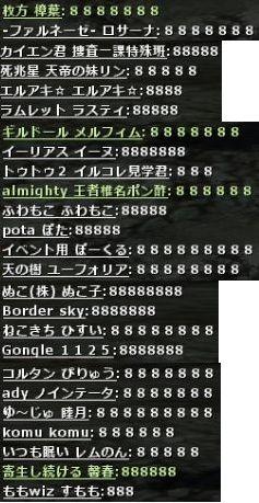 b0236120_22473969.jpg