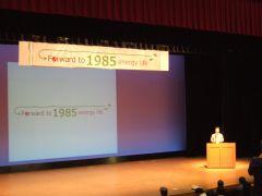 「forward to energy life 1985」 2013 秋の大集合in神戸_d0041124_18424834.jpg