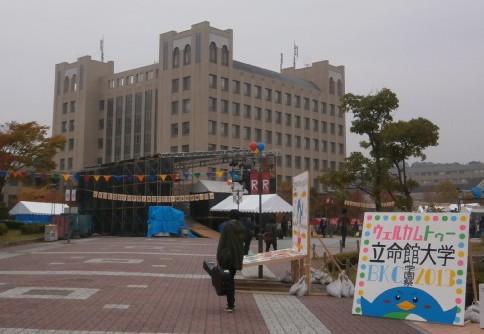 2013鉄研学園祭3 立命館大学 _a0066027_2225083.jpg