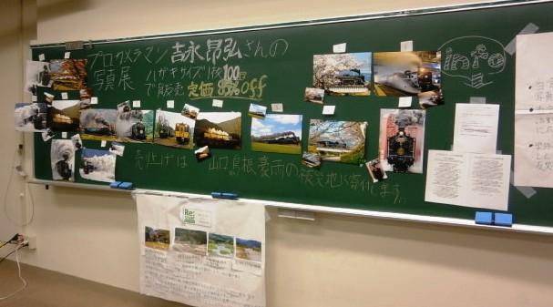 2013鉄研学園祭4 関西大学 _a0066027_22442740.jpg
