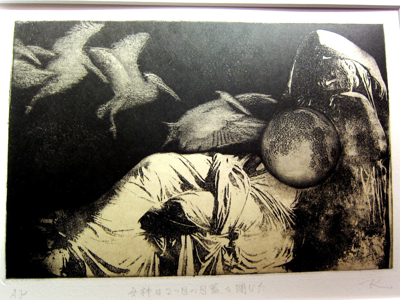 2296) 「川口巧海個展 『夜の詩学』」 g.犬養・お風呂 10月23日(水)~11月11日(月)  _f0126829_1554765.jpg