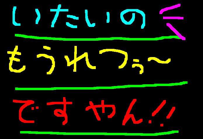 f0056935_15352783.jpg