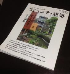 白栄堂さん_c0121339_172359100.jpg