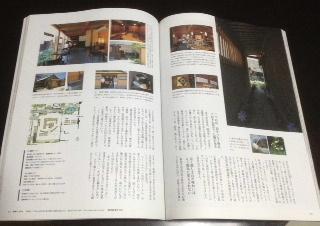 白栄堂さん_c0121339_17242715.jpg