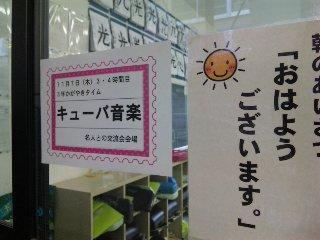 blog:給食の匂い_a0103940_041928.jpg