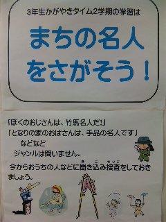 blog:給食の匂い_a0103940_0575797.jpg