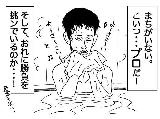 11月7日(木)_f0105741_16524787.jpg