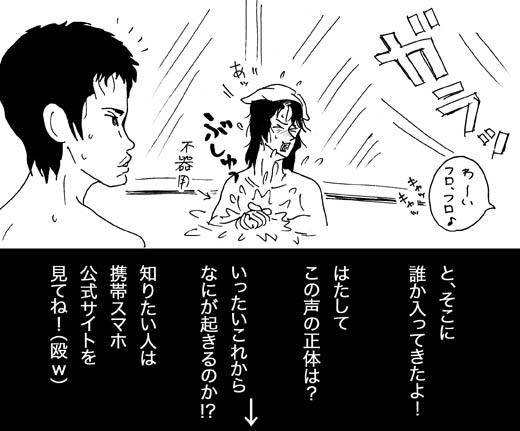 11月7日(木)_f0105741_1653594.jpg