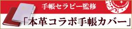 【事務局より】オーダー会終了まであと2日!_f0164842_18294483.jpg