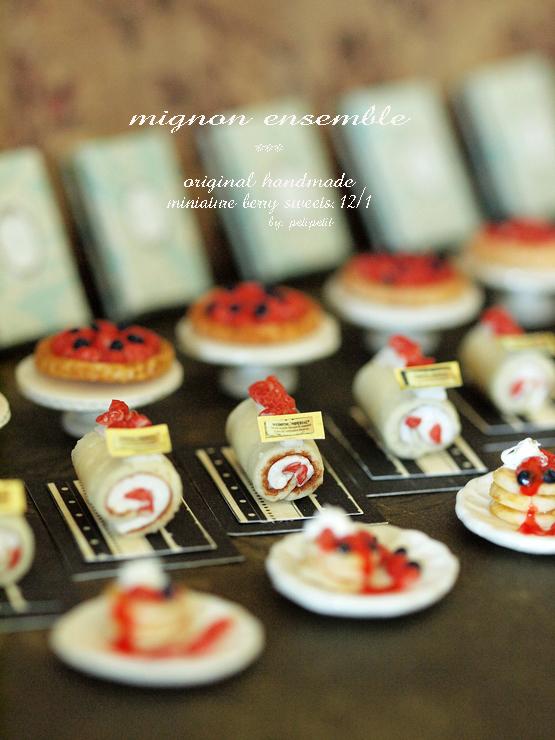 miniature*    [3]  Berry sweets* 出品予定_e0172847_9375563.jpg
