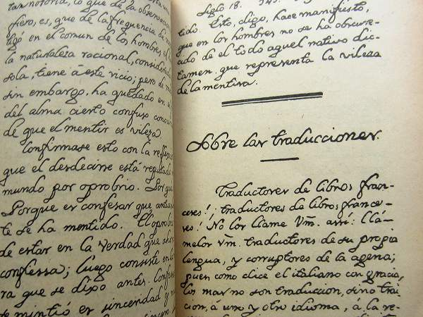 Book222 「スペインの文書と筆跡」  sold out!_f0112550_3531080.jpg