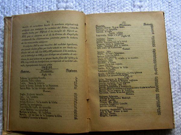 Book222 「スペインの文書と筆跡」  sold out!_f0112550_3562536.jpg