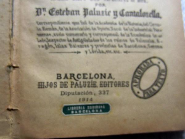 Book222 「スペインの文書と筆跡」  sold out!_f0112550_3565737.jpg