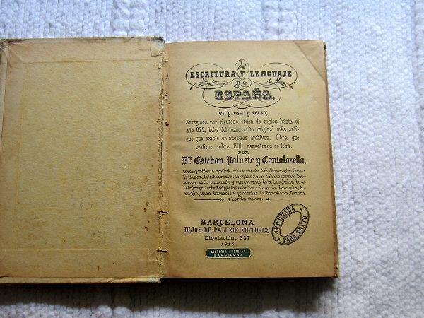 Book222 「スペインの文書と筆跡」  sold out!_f0112550_357635.jpg