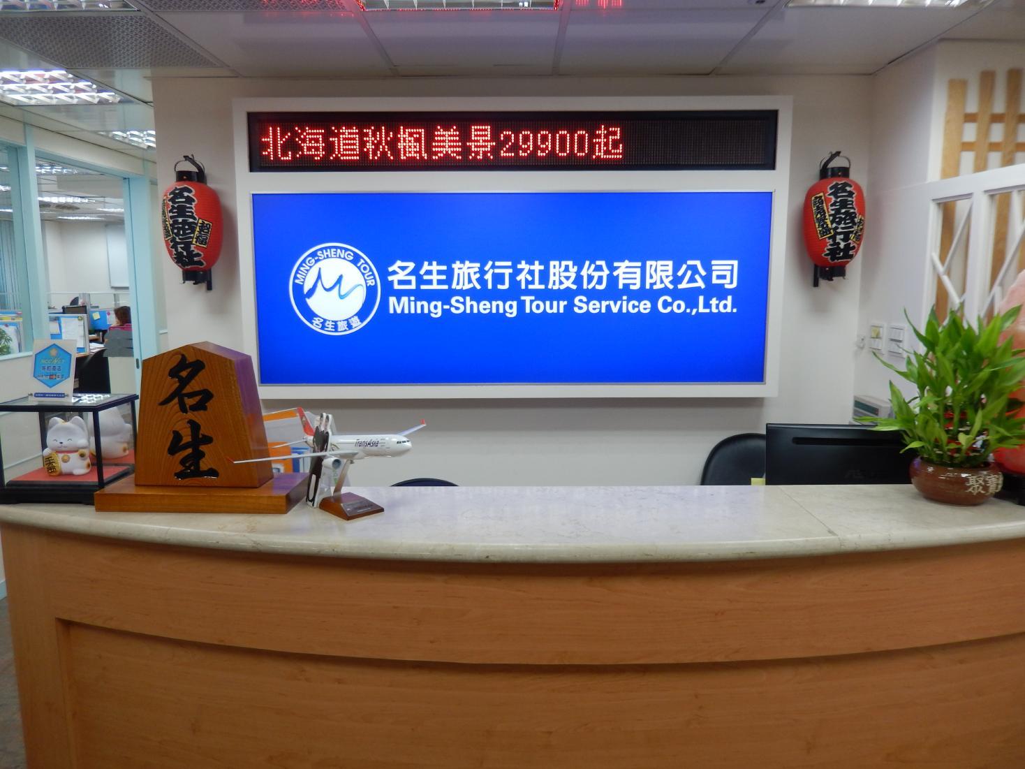 台湾発日本行き「ウルルン滞在記」ツアーはこうして生まれた(台北ITF報告その8)_b0235153_816299.jpg