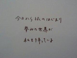 b0292155_13401312.jpg