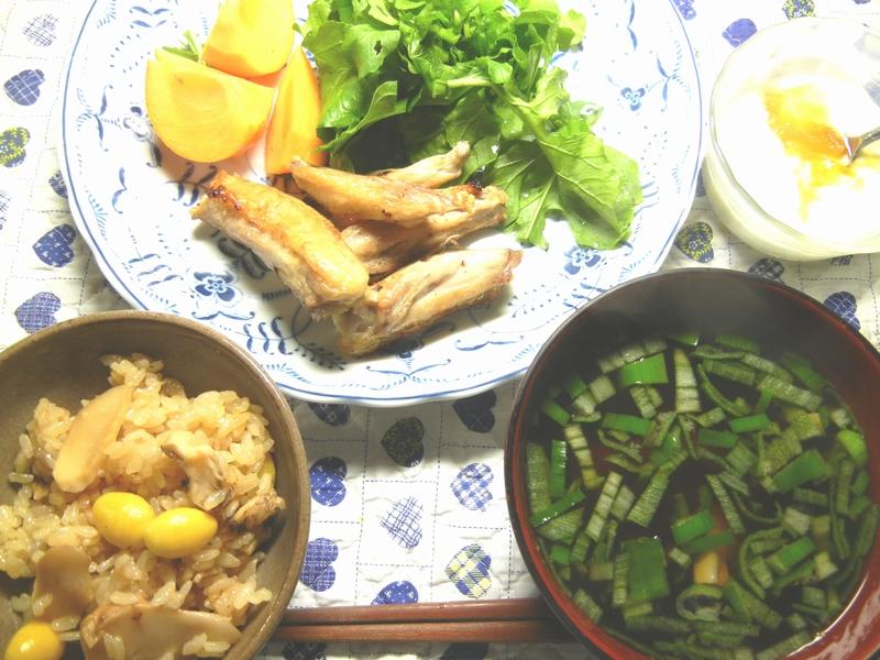 '13,11,8(金)松茸ご飯にしたよ~!_f0060461_8532434.jpg