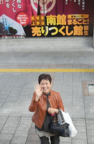 '13,11,7(木)昨日は東京見物に行ったよ!_f0060461_9314624.jpg