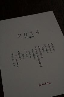 f0209362_11471110.jpg