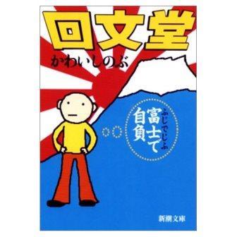 d0162564_18164685.jpg