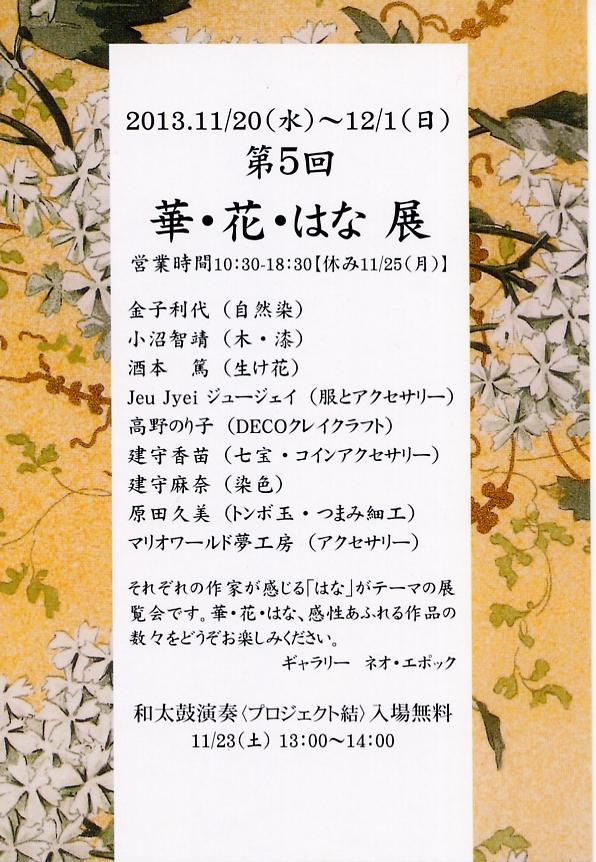 f0178866_1654082.jpg
