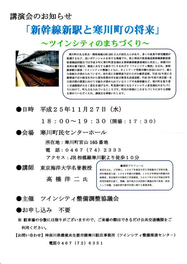 d0239667_156842.jpg