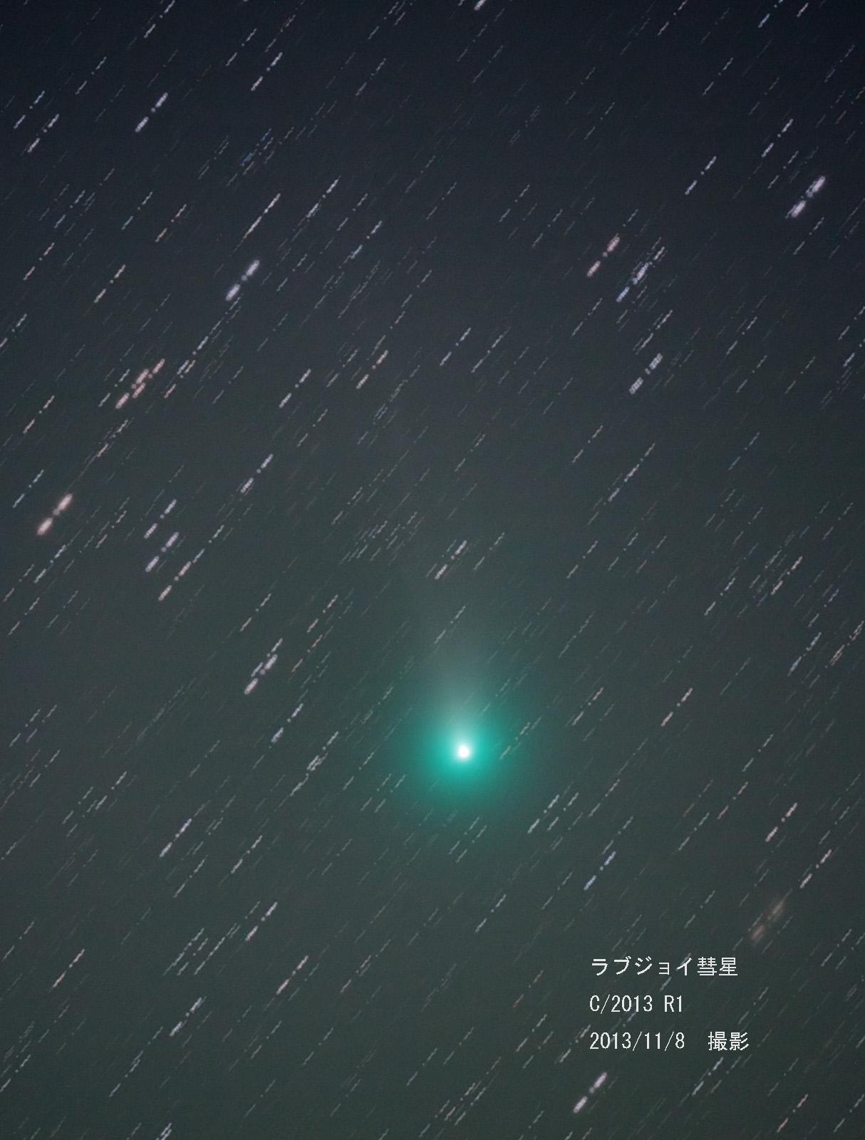 今朝のラブジョイ彗星_e0174091_5372380.jpg