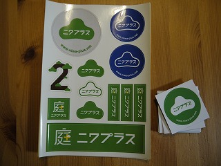 ニワ・プラス・ トショカンへ_a0233896_2249334.jpg
