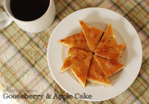 グーズベリーとリンゴのケーキ_b0253205_1485087.jpg