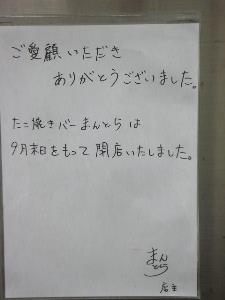 d0160610_2012469.jpg