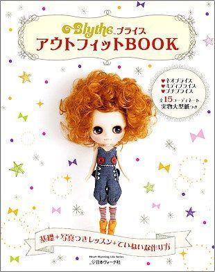 ブライスアウトフィットBook☆_e0140811_12352756.jpg