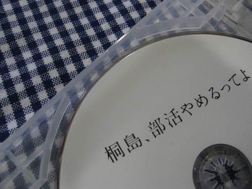 b0166435_17285267.jpg