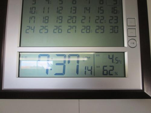 11月9日 晴れ  パートⅡ   S・D-76  北海道札幌北広島_a0196542_2010959.jpg
