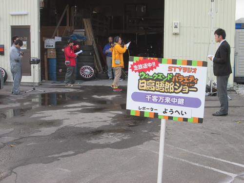 11月9日 晴れ  パートⅡ   S・D-76  北海道札幌北広島_a0196542_20293613.jpg