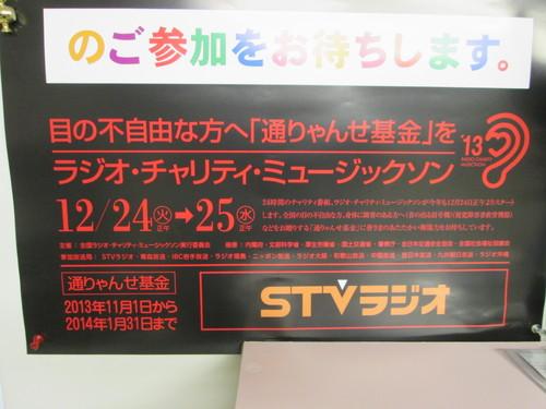 11月9日 晴れ  パートⅡ   S・D-76  北海道札幌北広島_a0196542_20542031.jpg