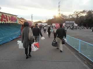 美濃市産業祭に初出展!_a0272042_20555013.jpg