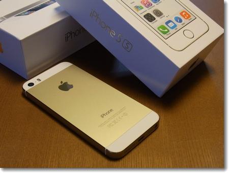 iPhone5sに機種変更_c0147448_19552865.jpg