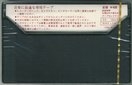 f0232256_14382586.jpg