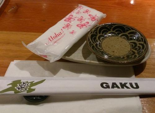 GAKU ふたたび(笑_c0100865_16105355.jpg